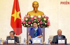 Phiên họp thứ 32 Ủy ban Thường vụ Quốc hội khóa XIV khai mạc ngày 11/3