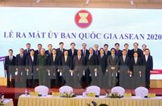 Ban hành Quy chế hoạt động của Ủy ban Quốc gia ASEAN 2020