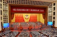 Hội nghị Chính Hiệp Trung Quốc bế mạc kỳ họp thường niên