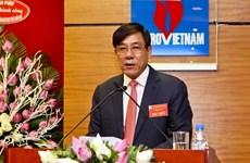 Truy tố nguyên Tổng Giám đốc Tổng Công ty Thăm dò Khai thác dầu khí