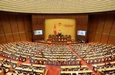 Phiên họp lần thứ nhất về đổi mới tổ chức và hoạt động của Quốc hội