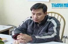 Vụ xâm hại bé gái 10 tuổi: Bắt tạm giam bị can Nguyễn Trọng Trình