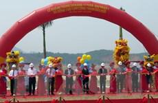 Khánh thành Khu công nghệ thông tin tập trung Đà Nẵng giai đoạn 1