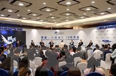 Diễn đàn châu Á Bác Ngao 2019 đạt được đồng thuận hợp tác