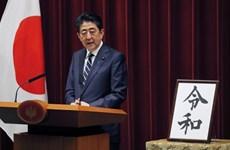 """Ý nghĩa của """"Reiwa"""" - niên hiệu triều đại mới ở Nhật Bản"""