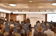 Doanh nghiệp Nhật: Bất động sản Việt Nam hấp dẫn nhất châu Á