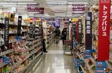 Nhật Bản và Canada khẳng định CPTPP 'mang lại lợi ích to lớn'