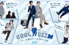 Nhật Bản khởi động chiến dịch tiết kiệm năng lượng 'Cool Biz' 2019