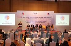 Phát huy cơ hội hợp tác kinh doanh giữa doanh nghiệp Việt Nam-Hoa Kỳ
