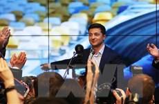 Ukraine: Liên minh cầm quyền trong Quốc hội giải tán