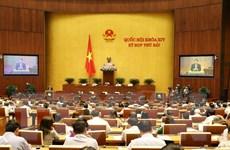 Tuần làm việc thứ hai của Kỳ họp thứ 7, Quốc hội khóa XIV