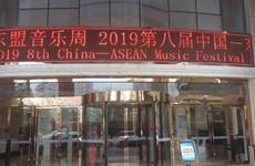 256 nghệ sỹ tham dự Tuần lễ âm nhạc Trung Quốc-ASEAN 2019