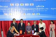 Việt Nam-Lào tăng cường hợp tác nâng cao chất lượng đào tạo