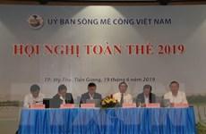 Hội nghị toàn thể Ủy ban sông Mekong Việt Nam lần thứ nhất