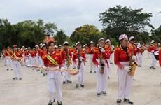Hội ngộ kỷ lục gia Việt Nam lần 38 với chủ đề 'Hiếu nghĩa đoàn viên'