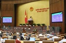 Nghị quyết của Quốc hội về Chương trình xây dựng luật, pháp lệnh 2020