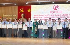 Phó Chủ tịch Quốc hội dự Lễ kỷ niệm 30 năm lập lại tỉnh Quảng Trị