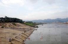 Khánh Hòa: Rủ nhau tắm ao, 4 trẻ em tử vong do đuối nước