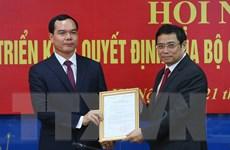 Ông Nguyễn Đình Khang làm Bí thư Đảng đoàn Tổng Liên đoàn Lao động