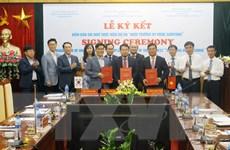 Triển khai dự án Trường học Hy vọng Samsung tại Bắc Giang