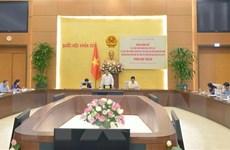 Nghị quyết chương trình giám sát 2020 của Ủy ban Thường vụ Quốc hội