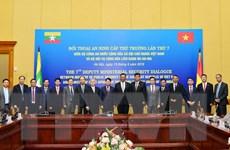 Việt Nam-Myanmar tăng cường hợp tác trong lĩnh vực an ninh