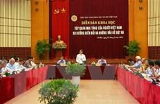 Tập quán mai táng của người Việt Nam và những vấn đề đặt ra