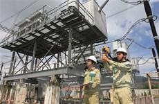 Ngành điện sẵn sàng các phương án ứng phó với bão số 4
