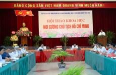 Noi gương Chủ tịch Hồ Chí Minh để thiết thực xây dựng Đảng
