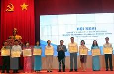 Quảng Ninh: Trung tâm hành chính công hoạt động hiệu quả