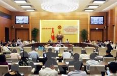 Phiên họp toàn thể lần thứ 13 Ủy ban Tư pháp của Quốc hội