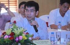 Ông Lê Xuân Huyên được bổ nhiệm làm Phó Tổng giám đốc Tập đoàn Dầu khí