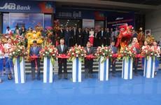 Thống đốc Ngân hàng Quốc gia Campuchia đánh giá cao doanh nghiệp Việt
