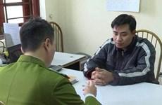 Hà Nội: Xét xử kín vụ xâm hại bé gái 9 tuổi ở huyện Chương Mỹ