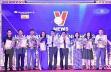 Liên hoan Truyền hình Thông tấn lần thứ III năm 2019