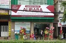 Xử lý nghiêm Công ty địa ốc Alibaba mở văn phòng trái phép ở Đồng Nai