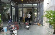 Đà Nẵng: Điều tra, làm rõ vụ vỡ nợ hàng trăm tỷ đồng