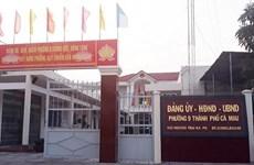 Cà Mau: Nguyên Phó Chủ tịch UBND phường lừa đảo chiếm đoạt tài sản