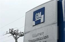 GM đối mặt với cuộc đình công lớn nhất trong 12 năm qua