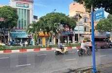 Bà Rịa-Vũng Tàu: Truy bắt đối tượng dùng súng bắn người