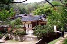 Hàn Quốc tăng cường bảo tồn và quản lý các thư viện cổ