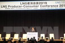'Phát triển lĩnh vực LNG là xu hướng tất yếu của Việt Nam'