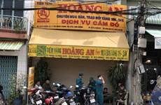 Bình Dương: Kẻ gian đột nhập vào cửa hàng lấy đi 200 cây vàng