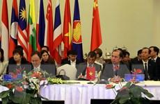 Hội nghị Quan chức cao cấp ASEAN-Trung Quốc về thực hiện DOC thứ 18