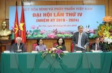 Ông Hà Hùng Cường được bầu làm Chủ tịch Quỹ Hòa bình Phát triển