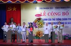 Đài Phát thanh-Truyền hình và Báo Bình Phước đi vào hoạt động