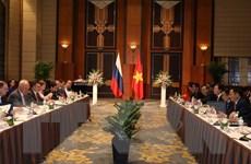 Đối thoại doanh nghiệp và lãnh đạo Chính phủ Việt Nam-Liên bang Nga