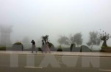 Không khí lạnh ảnh hưởng đến hầu hết Bắc Trung Bộ gây mưa