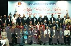 Thầy, trò lưu học sinh tiếng Nga tại Hà Nội ôn lại 'Một thời để nhớ'