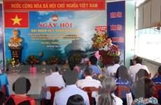 Trưởng Ban Tuyên giáo Trung ương dự Ngày hội Đại đoàn kết tại TP.HCM